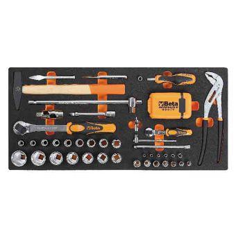 Werkzeugeinsatz  MC20